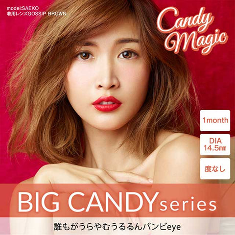 Candy Magic Big Series Monthly