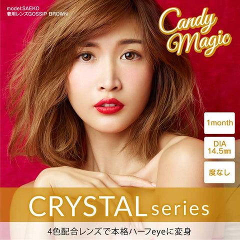 Candy Magic Crystal Series Monthly