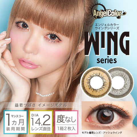 Angelcolor Wing Monthly