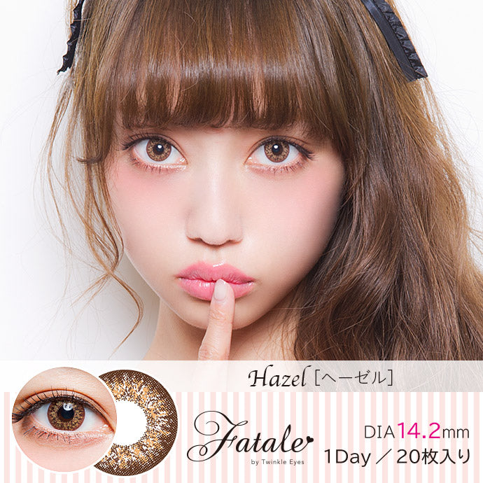 fatale by twinkle eyes 1 day hazel 小さい兎usagicontactカラコン