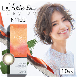 La Forte Lena 1 Day No.103 HazelOlive - 小さい兎USAGICONTACTカラコン通販 | 日本美瞳 | Japanese Color Contact Lenses Shop