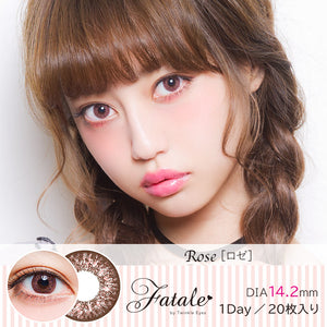 Fatale by Twinkle Eyes 1 Day Rose - 小さい兎USAGICONTACTカラコン通販 | 日本美瞳 | Japanese Color Contact Lenses Shop