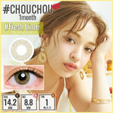 # Chou Chou Monthly #FreshLime - 小さい兎USAGICONTACTカラコン通販 | 日本美瞳 | Japanese Color Contact Lenses Shop