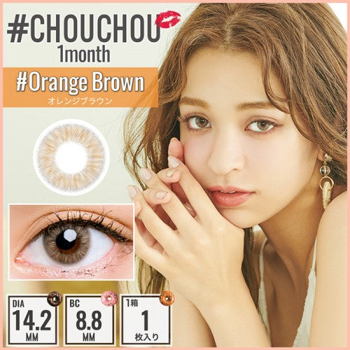 # Chou Chou Monthly #OrangeBrown - 小さい兎USAGICONTACTカラコン通販 | 日本美瞳 | Japanese Color Contact Lenses Shop