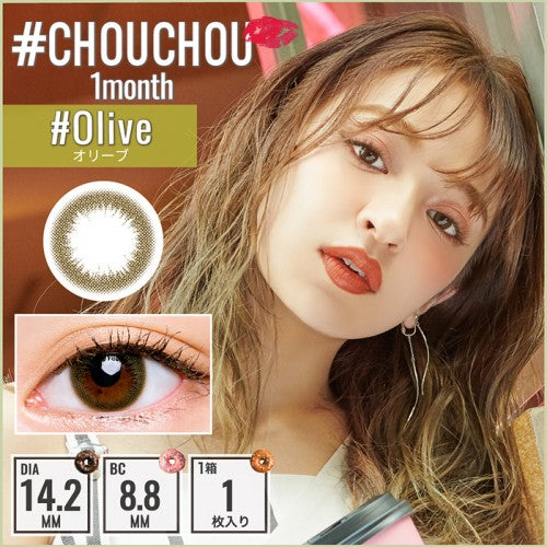 # Chou Chou Monthly #Olive - 小さい兎USAGICONTACTカラコン通販 | 日本美瞳 | Japanese Color Contact Lenses Shop