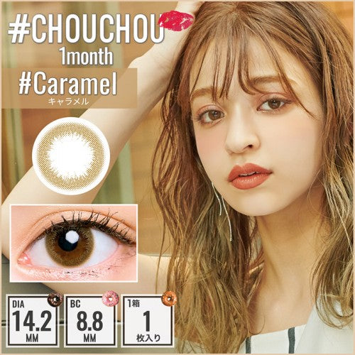 # Chou Chou Monthly #Caramel - 小さい兎USAGICONTACTカラコン通販 | 日本美瞳 | Japanese Color Contact Lenses Shop