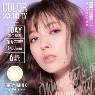 Color Majority 1 Day FoggyMink - 小さい兎USAGICONTACTカラコン通販 | 日本美瞳 | Japanese Color Contact Lenses Shop