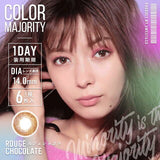 Color Majority 1 Day RougeChocolate - 小さい兎USAGICONTACTカラコン通販 | 日本美瞳 | Japanese Color Contact Lenses Shop
