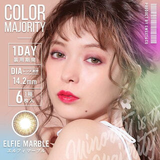 Color Majority 1 Day ElfieMarble - 小さい兎USAGICONTACTカラコン通販 | 日本美瞳 | Japanese Color Contact Lenses Shop