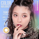 Color Majority 1 Day GirlCrush - 小さい兎USAGICONTACTカラコン通販 | 日本美瞳 | Japanese Color Contact Lenses Shop