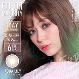 Color Majority 1 Day AquaLily - 小さい兎USAGICONTACTカラコン通販 | 日本美瞳 | Japanese Color Contact Lenses Shop