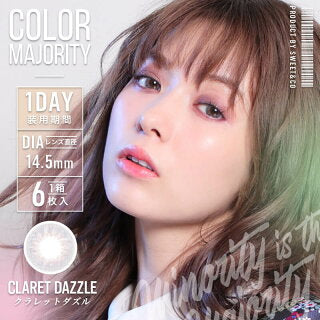 Color Majority 1 Day ClaretDazzle - 小さい兎USAGICONTACTカラコン通販 | 日本美瞳 | Japanese Color Contact Lenses Shop