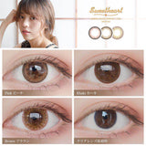 Sweetheart 2 Week Khaki - 小さい兎USAGICONTACTカラコン通販 | 日本美瞳 | Japanese Color Contact Lenses Shop