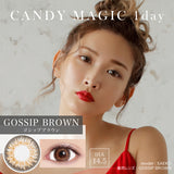CandyMagic 1 Day GossipBrown - 小さい兎USAGICONTACTカラコン通販 | 日本美瞳 | Japanese Color Contact Lenses Shop