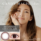 CandyMagic 1 Day BeginnerChocolate - 小さい兎USAGICONTACTカラコン通販 | 日本美瞳 | Japanese Color Contact Lenses Shop
