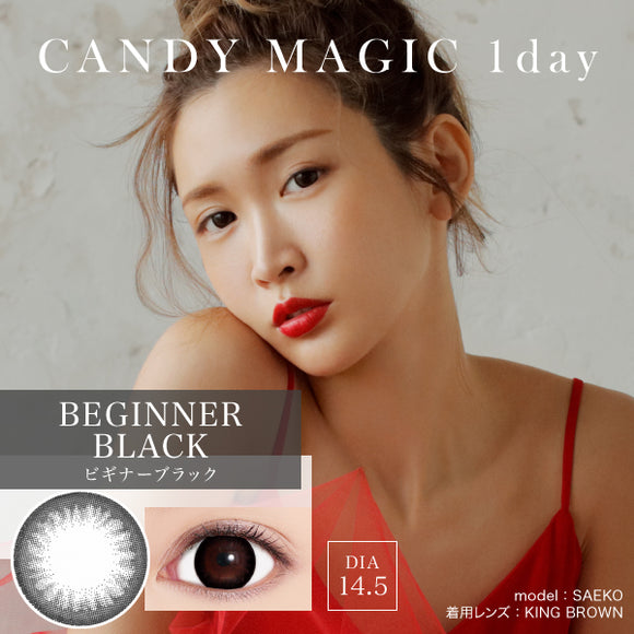 CandyMagic 1 Day BeginnerBlack - 小さい兎USAGICONTACTカラコン通販 | 日本美瞳 | Japanese Color Contact Lenses Shop