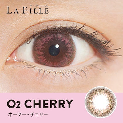 La Fille 1 Day O2 Cherry - 小さい兎USAGICONTACTカラコン通販 | 日本美瞳 | Japanese Color Contact Lenses Shop