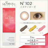 La Forte Lena 1 Day No.102 MistyRose - 小さい兎USAGICONTACTカラコン通販 | 日本美瞳 | Japanese Color Contact Lenses Shop