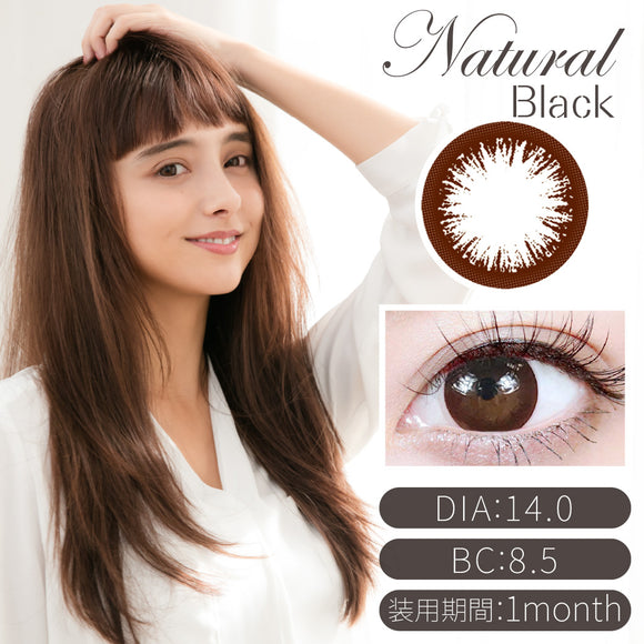 TeAmo Monthly NaturalBlack 14.0 - 小さい兎USAGICONTACTカラコン通販 | 日本美瞳 | Japanese Color Contact Lenses Shop