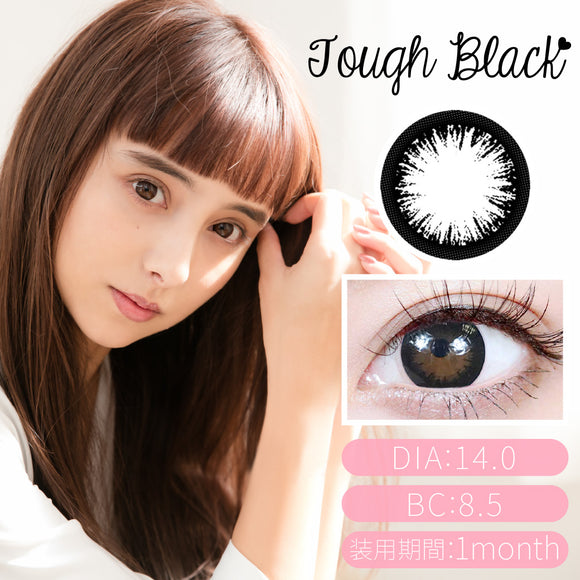 TeAmo Monthly ToughBlack 14.0 - 小さい兎USAGICONTACTカラコン通販 | 日本美瞳 | Japanese Color Contact Lenses Shop