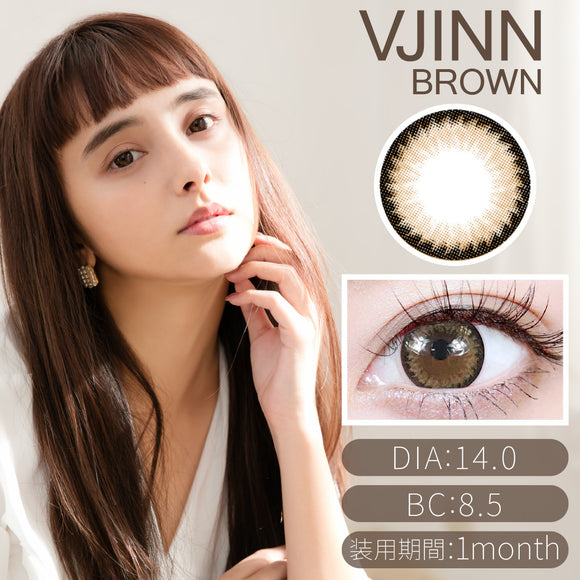 TeAmo Monthly VjinnBrown 14.0 - 小さい兎USAGICONTACTカラコン通販 | 日本美瞳 | Japanese Color Contact Lenses Shop