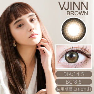 TeAmo Monthly VjinnBrown 14.5 - 小さい兎USAGICONTACTカラコン通販 | 日本美瞳 | Japanese Color Contact Lenses Shop