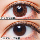 Fatale by Twinkle Eyes 1 Day Chocolat - 小さい兎USAGICONTACTカラコン通販 | 日本美瞳 | Japanese Color Contact Lenses Shop