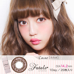 Fatale by Twinkle Eyes 1 Day Cacao - 小さい兎USAGICONTACTカラコン通販 | 日本美瞳 | Japanese Color Contact Lenses Shop