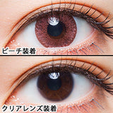 Fatale by Twinkle Eyes 1 Day Peach - 小さい兎USAGICONTACTカラコン通販 | 日本美瞳 | Japanese Color Contact Lenses Shop