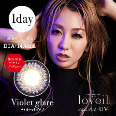 Loveil UV 1 Day VioletGlare - 小さい兎USAGICONTACTカラコン通販 | 日本美瞳 | Japanese Color Contact Lenses Shop