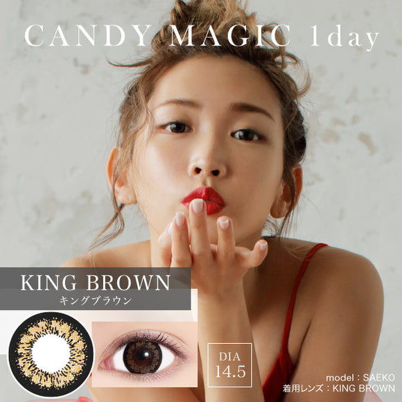 CandyMagic 1 Day KingBrown - 小さい兎USAGICONTACTカラコン通販 | 日本美瞳 | Japanese Color Contact Lenses Shop