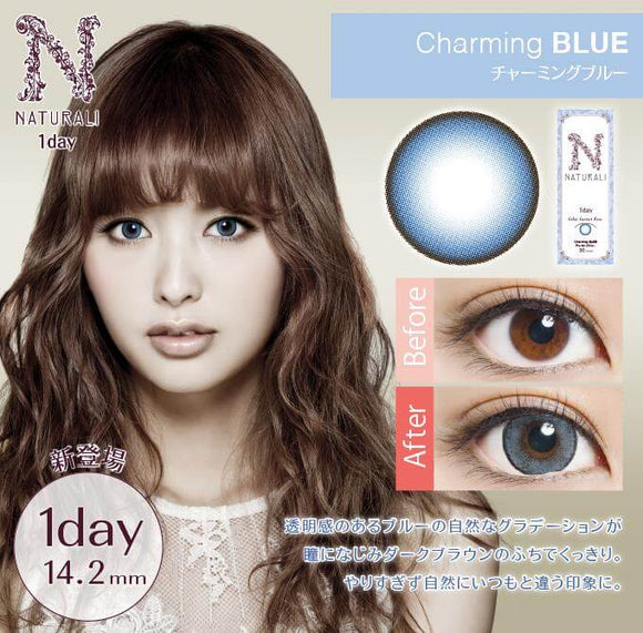 Naturali 1 Day Charming Blue - 小さい兎USAGICONTACTカラコン通販 | 日本美瞳 | Japanese Color Contact Lenses Shop