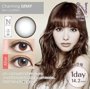 Naturali 1 Day Charming Gray - 小さい兎USAGICONTACTカラコン通販 | 日本美瞳 | Japanese Color Contact Lenses Shop