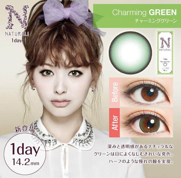 Naturali 1 Day Charming Green - 小さい兎USAGICONTACTカラコン通販 | 日本美瞳 | Japanese Color Contact Lenses Shop