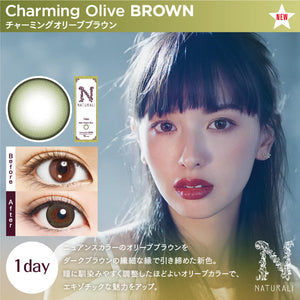 Naturali 1 Day Charming Olive Brown - 小さい兎USAGICONTACTカラコン通販 | 日本美瞳 | Japanese Color Contact Lenses Shop