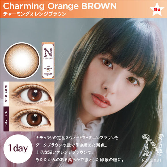 Naturali 1 Day Charming Orange Brown - 小さい兎USAGICONTACTカラコン通販 | 日本美瞳 | Japanese Color Contact Lenses Shop
