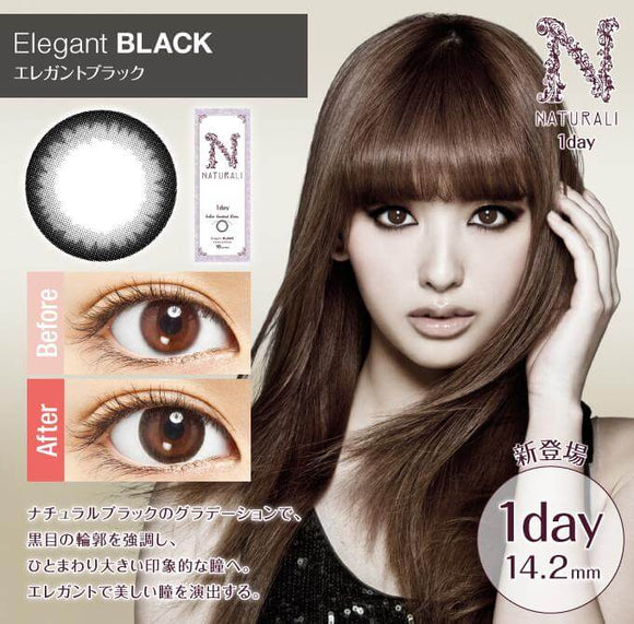 Naturali 1 Day Elegant Black - 小さい兎USAGICONTACTカラコン通販 | 日本美瞳 | Japanese Color Contact Lenses Shop