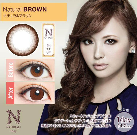 Naturali 1 Day Natural Brown - 小さい兎USAGICONTACTカラコン通販 | 日本美瞳 | Japanese Color Contact Lenses Shop