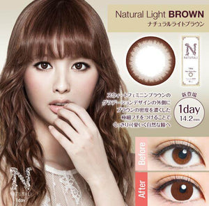 Naturali 1 Day Natural Light Brown - 小さい兎USAGICONTACTカラコン通販 | 日本美瞳 | Japanese Color Contact Lenses Shop