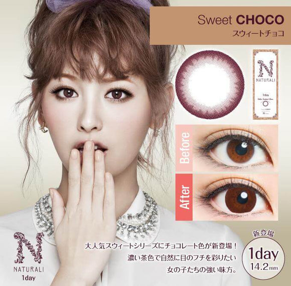 Naturali 1 Day Sweet Choco - 小さい兎USAGICONTACTカラコン通販 | 日本美瞳 | Japanese Color Contact Lenses Shop