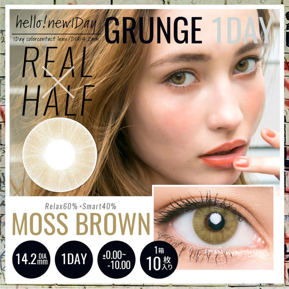 Grunge 1 Day MossBrown - 小さい兎USAGICONTACTカラコン通販 | 日本美瞳 | Japanese Color Contact Lenses Shop