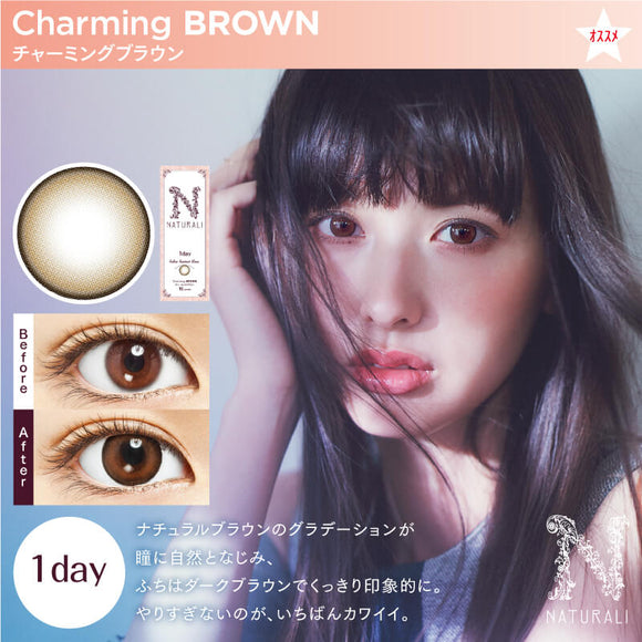 Naturali 1 Day Charming Brown - 小さい兎USAGICONTACTカラコン通販 | 日本美瞳 | Japanese Color Contact Lenses Shop