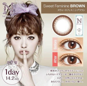 Naturali 1 Day  Sweet Feminine Brown - 小さい兎USAGICONTACTカラコン通販 | 日本美瞳 | Japanese Color Contact Lenses Shop