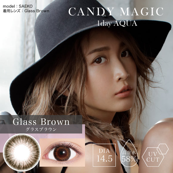 CandyMagic 1 Day AQUA GlassBrown - 小さい兎USAGICONTACTカラコン通販 | 日本美瞳 | Japanese Color Contact Lenses Shop