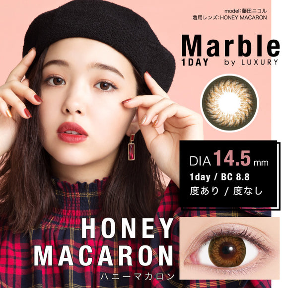 Marble By Luxury 1 Day HoneyMacaron - 小さい兎USAGICONTACTカラコン通販 | 日本美瞳 | Japanese Color Contact Lenses Shop
