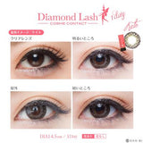 DiamondLash 1 Day Kate - 小さい兎USAGICONTACTカラコン通販 | 日本美瞳 | Japanese Color Contact Lenses Shop