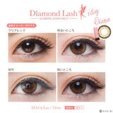 DiamondLash 1 Day Diana - 小さい兎USAGICONTACTカラコン通販 | 日本美瞳 | Japanese Color Contact Lenses Shop