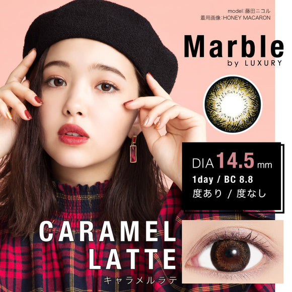Marble By Luxury 1 Day CaramelLatte - 小さい兎USAGICONTACTカラコン通販 | 日本美瞳 | Japanese Color Contact Lenses Shop