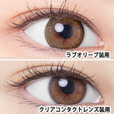 Love&Joy by Sweetheart Monthly Olive - 小さい兎USAGICONTACTカラコン通販 | 日本美瞳 | Japanese Color Contact Lenses Shop