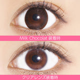 Marble By Luxury 1 Day MilkChocolat - 小さい兎USAGICONTACTカラコン通販 | 日本美瞳 | Japanese Color Contact Lenses Shop